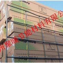 云南昆明福乐斯保温材料供应;厂家发货;阿乐斯产品合格证、检测报告