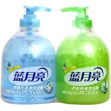 供应重庆超能洗衣液批发价格,质量保证