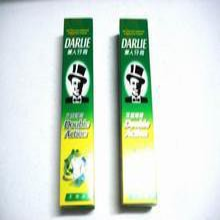 供应便宜的黑人牙膏批发广州日化用品厂家定做生产