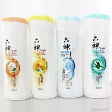 供应便宜的品牌大宝SOD蜜护肤品批发质量保证