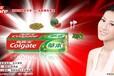 浙江高露洁牙膏批发市场120克牙膏精选