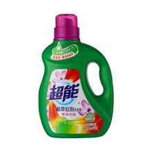 供应广州超能洗衣液销售,正品洗衣液厂家