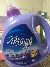 梅州厂家直销芭菲洗衣液供应,正品芭菲洗衣液价格优势图片