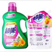 贵州遵义超能洗衣液进货渠道,超能洗衣液厂家