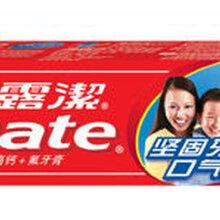 天津高露洁牙膏价格绝对优势图片