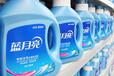 黄南藏族自治州蓝月亮洗衣液授权发货厂家货源