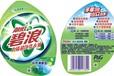 杭州優質碧浪洗衣液優質廠家貨源淘寶電商貨源