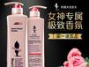 北京低价阿道夫洗发水哪家比较好厂家直销