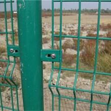 双边丝护栏网优势