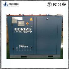 开山永磁空压机省电空压机开山永磁变频螺杆空气压缩机BMVF37图片