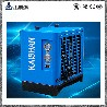 工業冷干機開山KSAD6SF常溫風冷型冷凍式干燥機