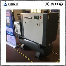 正力精工涡旋空压机激光切割机专用涡旋式空气压缩机OXXA-1.1/16图片
