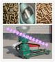 低耗能饲料颗粒机猪兔养殖专用颗粒机图片