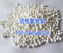河北承德活性氧化铝到货价格干燥剂φ3-5氧化铝亿洋厂家