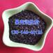 浙江丽水市果壳活性炭用于循环水果壳炭价格优惠