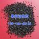 湖北十堰果壳活性炭用于过滤装置吸附剂果壳净水炭售价