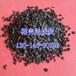 浙江金华市椰壳炭循环水过滤900碘吸附值椰壳净水炭价格