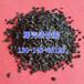 浙江台州活性炭过滤器水净化椰壳活性炭高效品质