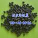山东煤质柱状活性炭废气吸附处理圆柱形活性炭价格