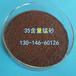 山西运城30含量锰砂出厂价锰砂用于过滤罐水处理