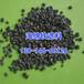 甘肅蘭州海綿鐵3-5電廠鍋爐循環水除氧劑海綿鐵規格