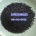 福建龙岩果壳活性炭800碘值专业销售果壳净水活性炭滤料