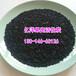 福建福州果壳活性炭水净化吸附过滤层果壳活性炭2-4mm