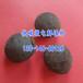 安徽滁州铁碳微电解填料价格销售铁碳质量稳定