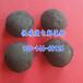 湖北荆州铁碳微电解填料价格供应铁碳市场价格