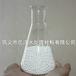 重庆全新活性氧化铝3-5mm电厂空压机常用氧化铝球