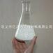 福建福州活性氧化铝工业干燥剂高耐磨活性氧化铝球