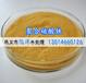 江苏南通聚合硫酸铁出厂价格亿洋牌聚合硫酸铁含量高