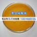 天津聚合硫酸铁电厂水处理用SPFS混凝剂现货