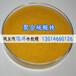 江西宜春聚合硫酸铁制药废水处理PFS粉末混凝剂速溶