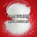 浙江金华聚丙烯酰胺洗沙废水处理APAM絮凝剂供应商