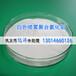 山东淄博聚合氯化铝报价喷雾白色30%聚合氯化铝