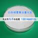 山东东营聚合氯化铝饮用水净化喷雾粉末型聚铝价格