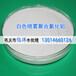 山東菏澤聚合氯化鋁白色PAC噴霧聚合氯化鋁專業供應