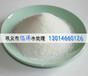 陕西渭南聚丙烯酰胺洗煤厂专用絮凝剂PAM报价