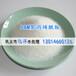 陕西咸阳APAM聚丙烯酰胺销售阴离子聚丙烯酰胺价钱