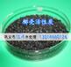 陕西西安椰壳活性炭水净化滤料水处理活性炭800碘值