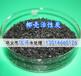 包頭市椰殼凈水活性炭過濾罐用5-10目椰殼活性炭
