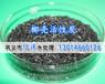福建泉州椰壳活性炭800碘值化纤厂过滤罐用椰壳净水炭