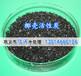 福建福州椰壳活性炭吸附剂1-2椰壳活性炭水处理滤料
