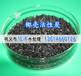 福建福州椰壳活性炭5-10目自来水除氯用椰壳炭吸附剂