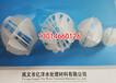 河南濮阳空心球废气处理耐高温耐腐蚀多面空心球
