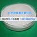 太原喷雾聚合氯化铝价格高效白色聚合氯化铝专业供应