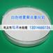 常州市聚合氯化铝报价量产PAC聚合氯化铝混凝剂