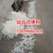 河南漯河组合填料食品废水处理生物池用组合式填料