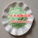 天津硫酸亚铁混凝剂报价专业销售七水硫酸亚铁